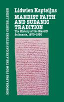 Mahdish Faith   Sudanic Traditio