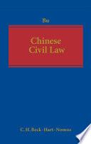 Chinese Civil Law Book PDF