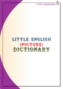 Little English Picture Dictionary, Madopo