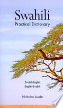 Swahili-English, English-Swahili Dictionary