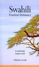 Swahili English  English Swahili Dictionary