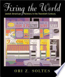 Fixing The World