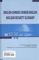 English Chinese  Chinese English Nuclear Security Glossary