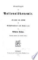 Grundlagen der Nationalökonomie
