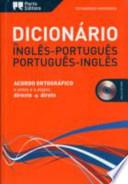 DICIONARIO MODERNO DE INGLES-PORTUGUES/ PORT-ING