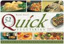Quick Vegetarian Cards