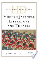 Historical Dictionary of Modern Japanese Literature and Theater