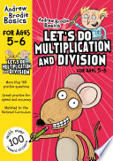 Let S Do Multiplication And Division 5 6