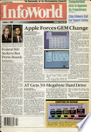 7 окт 1985