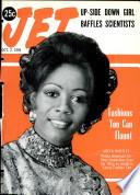 Oct 2, 1969