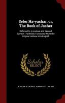 Sefer Ha Yashar  Or  the Book of Jasher