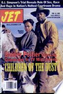 13 фев 1995
