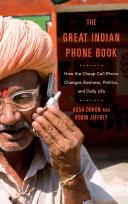 The Great Indian Phone Book [Pdf/ePub] eBook
