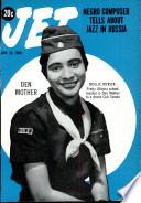 Jan 15, 1959
