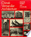 China's Vernacular Architecture