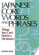 Japanese Core Words and Phrases