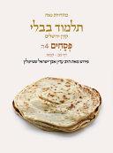 Koren Talmud Bavli V4e Pesahim  Daf 92b 121b  Noe Color PB  H e