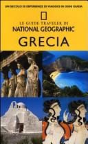 Guida Turistica Grecia Immagine Copertina