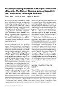 Journal Of College Student Development Book PDF