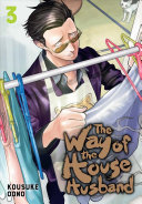 Pdf The Way of the Househusband, Vol. 3