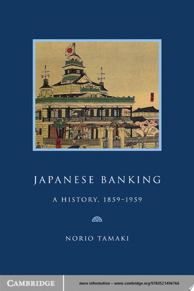 Japanese Banking banner backdrop