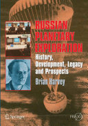 Russian Planetary Exploration Book