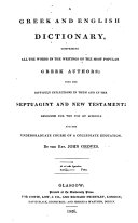 A Greek and English Dictionary, comprising all the words in the writings of the most popular Greek authors ... and in the Septuagint and New Testament ebook