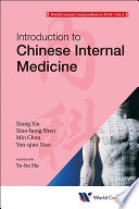 Introduction To Chinese Internal Medicine Book PDF