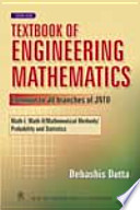 Text Book Of Engineering Mathematics Common To All Branches Of Jntu  Book PDF