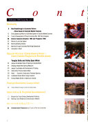 New China Quarterly