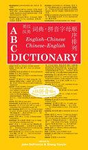 ABC English Chinese Chinese English Dictionary