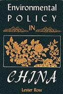 Environmental Policy in China Book