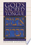God S Sacred Tongue