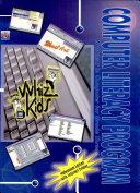 Whizkids Computer Literacy Program 3 2002 Millennium
