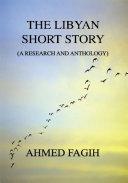 The Libyan Short Story