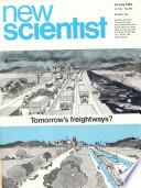 Jul 12, 1973