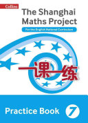 Shanghai Maths - Shanghai Maths Workbook Year 7