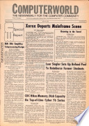 1975年7月30日