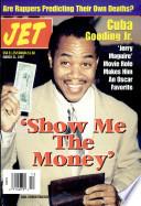 31 мар 1997