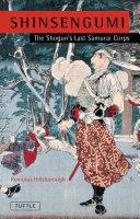 Shinsengumi Pdf/ePub eBook