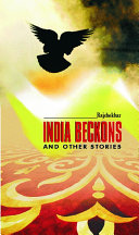 India Beckons And Other Stories