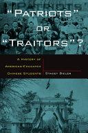 Patriots or Traitors