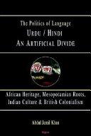 Urdu/Hindi: An Artificial Divide