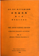The Japan Science Review