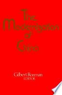 The Modernization of China