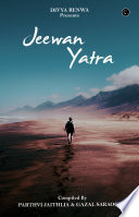 Jeewan Yatra