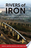 Rivers Of Iron