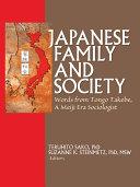 Japanese Family and Society
