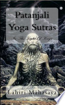 Patanjali Yoga Sutras