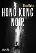 Hong Kong Noir Pdf/ePub eBook